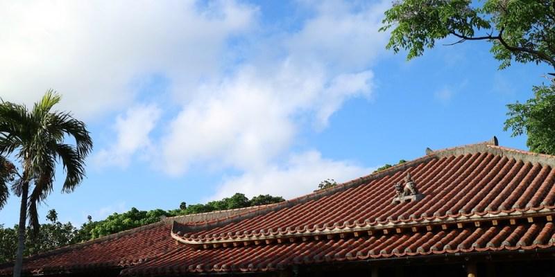沖繩文化王國村:沖繩必去景點,體驗琉球文化!村內必訪大鐘乳石洞—玉泉洞