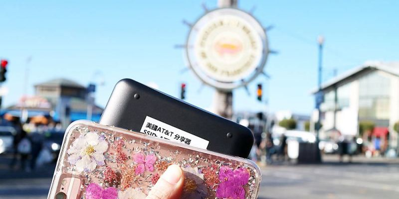 Aerobile翔翼通訊:美國網路sim卡.美國wifi機推薦|美國上網/T-Mobile/AT&T