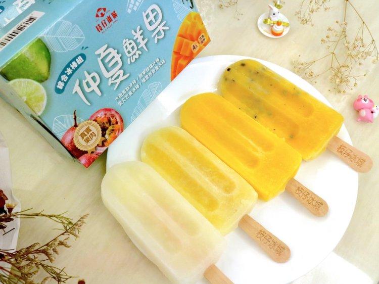 枝仔冰城-全聯仲夏鮮果冰棒組:讓你一次吃到四種南部鮮果滋味|枝仔冰城、全台全聯清涼販售中