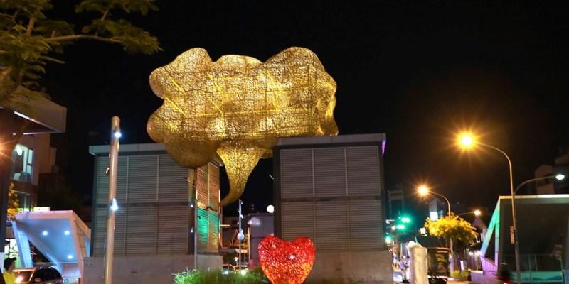 台南必逛新景點:台南海安路「街道美術館PLUS」|台南海安路藝術街,一起來用金黃雲朵告白心上人!找尋月亮