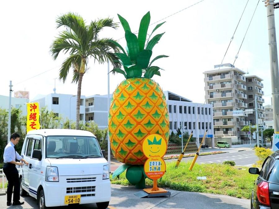 沖繩必逛必買:Pineapple House 鳳梨屋 沖繩名產店,伴手禮免稅店
