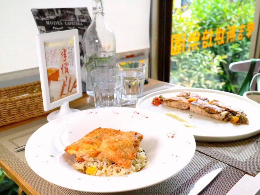 摩吉斯烘焙樂園Mojie's BakingLand:台中大坑商圈新景點,義法創意料理/早午餐/麵包餅乾/烘焙用具/手作教室 享食.樂購.玩體驗