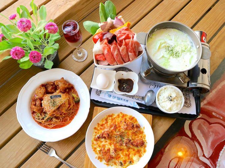 伊甸風味館|美翻的地中海風格餐廳,台南聚餐好選擇|近台南好市多