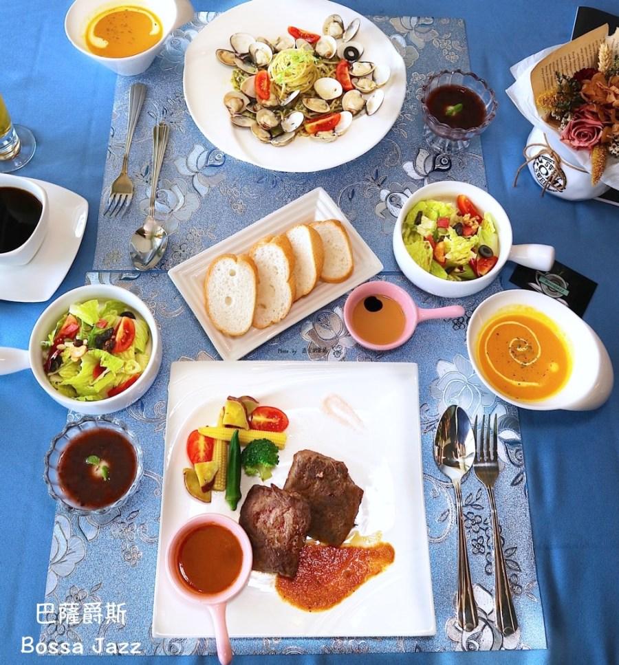 巴薩爵斯:質感義式餐廳內品嘗美味的義大利麵、牛排、香蕉冰淇淋鬆餅|台南北區聚餐餐廳推薦/家具展示.複合式咖啡館