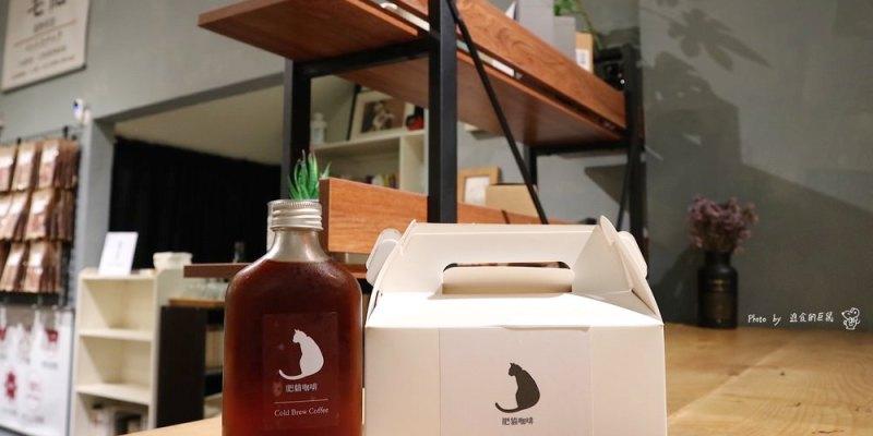 肥貓咖啡:北海道十勝鮮奶生乳捲,讓你品嘗最濃郁又最柔軟的極致味蕾享受|新品上市,台南必吃.外帶甜點,神農街散步甜點