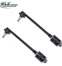 details about 2 suspension rear sway bar link for 1987 2004 nissan pathfinder pass driver side [ 1200 x 1200 Pixel ]