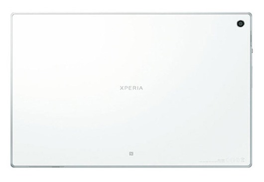 Sony Xperia Tablet Z Full Specifications And Price Details