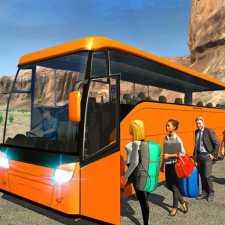 Busparkabenteuer 2020