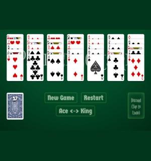 لعبة كوشينة الذكية