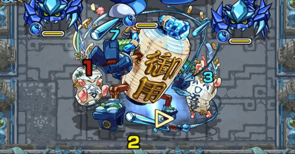 【モンスト】水時2/秘泉の神殿【時の間2】の攻略と適正ランキング - ゲームウィズ(GameWith)