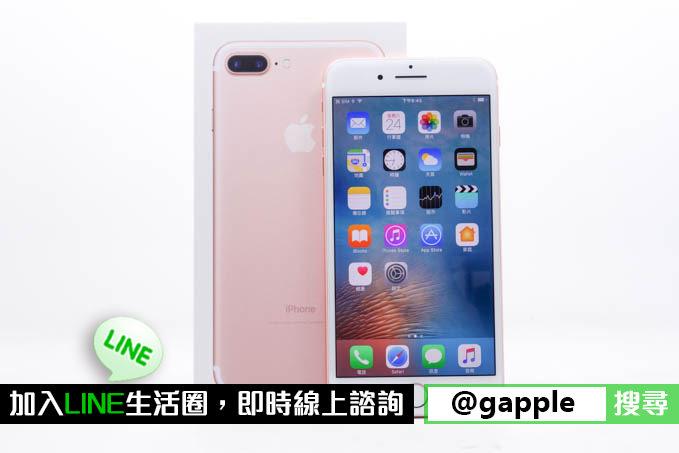 臺中收購手機哪裡有值得推薦的店家/青蘋果3c中古手機專賣店- SOGI手機王