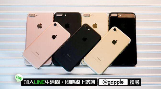 智慧型手機 | 相機收購 | 買賣手機 | 中古筆電收購 | GA青蘋果3c 二手買賣收購領導品牌 - Part 4