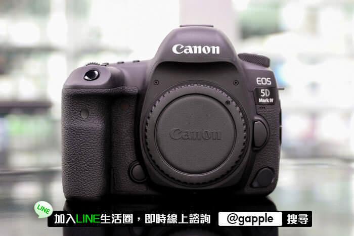 賣相機估價 | 如何高價賣掉我的相機? 收購相機的時候需要注意哪幾點? @ 青蘋果3C 高價收購數位單眼相機 鏡頭 ...