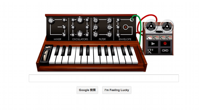 This Incredible Analog Synth Google Doodle Celebrates Pioneer Robert Moog