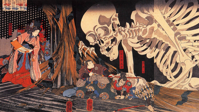 14 Terrifying Japanese Monsters, Myths and Spirits