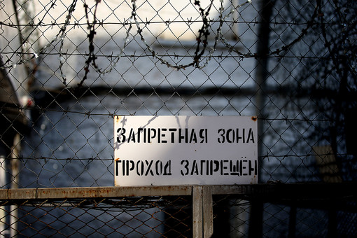 95 лет назад декретом советской власти было положено начало ГУЛАГу