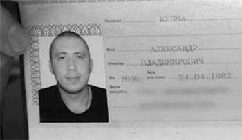 Боясь расправы, бывший сокамерник Ходорковского раскрыл имена сотрудников ФСИН, замешанных в истории с нападением на экс-главу ЮКОСа в колонии
