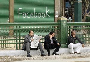 Конгрессмены защищают телефоны и адреса пользователей Facebook от утечек