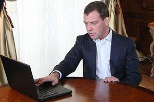Медведев потребовал проверки атак на Livejournal