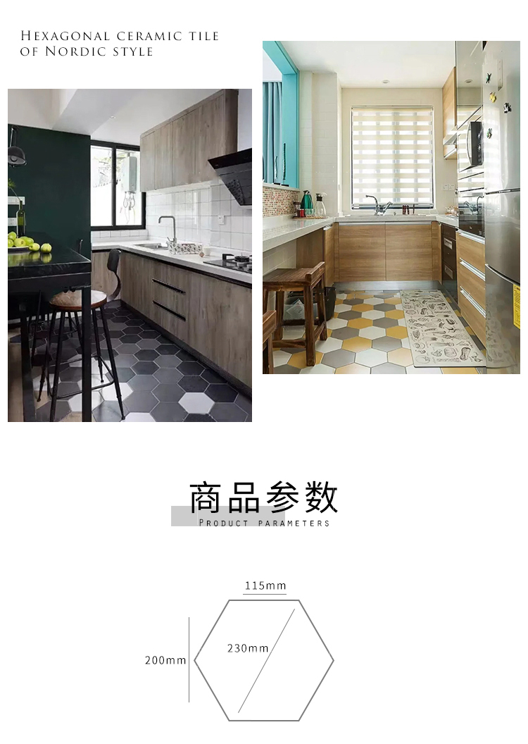 nordic solid color hexagonal tiles kitchen and bathroom tiles colored hexagonal floor tiles ade hexagonal solid color tile red 200x230mm