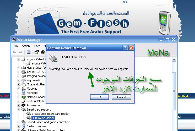 حل مشكلة رسالة Microsoft Visual C Runtime Library - Risala Blog