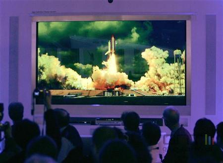 le plus grand ecran plasma bientot en vente