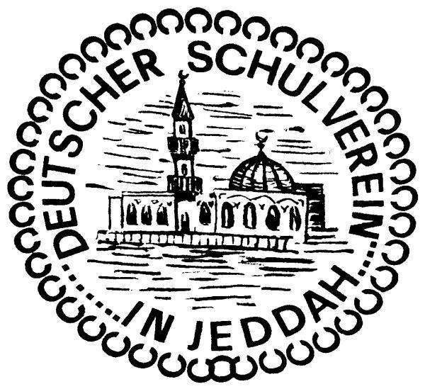 Jeddah International School Jeddah