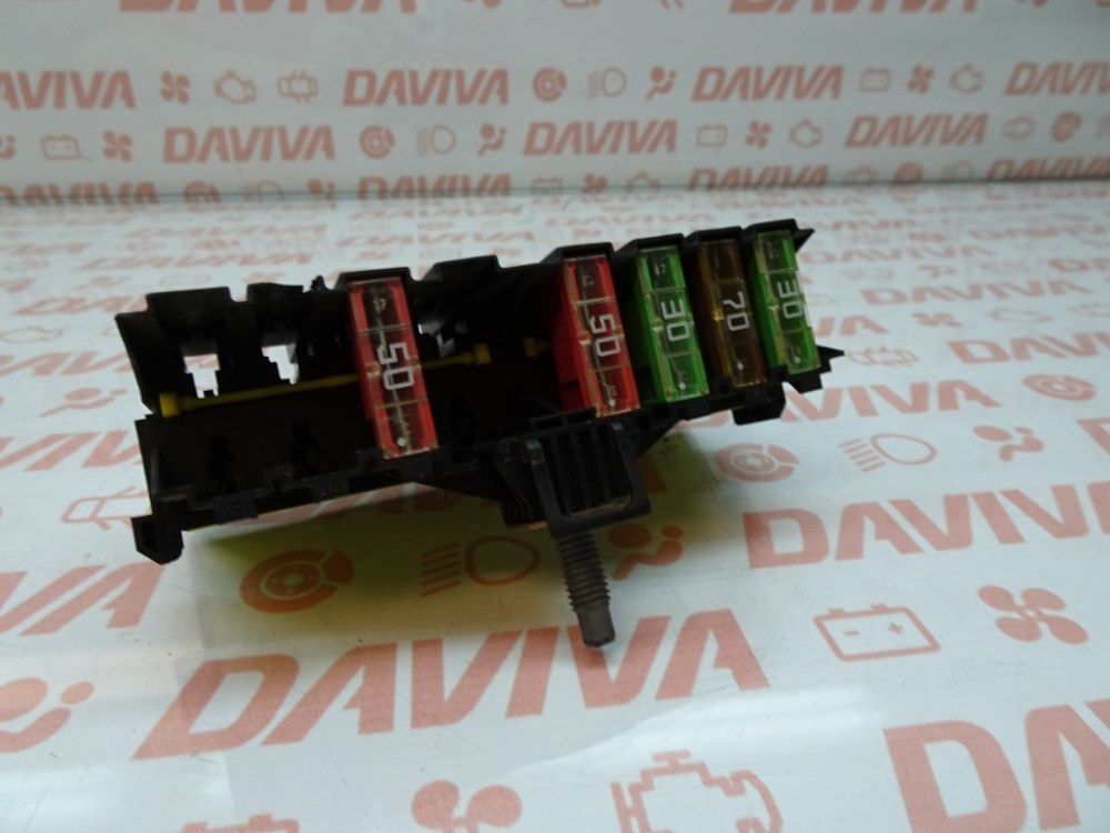 medium resolution of details about citroen c4 grand picasso 1 6 hdi diesel 2006 2012 fuse relay box unit