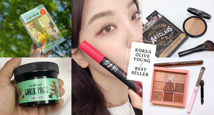 韓妞人氣必買!2019韓國藥妝店Olive Young熱賣TOP10!去韓國這些絕對要掃貨一波~