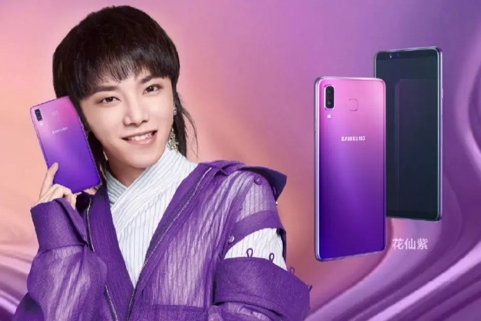 Samsung Galaxy P30 vai chegar em quatro opções de cores gradientes 2