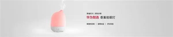 A Huawei lançou uma infinidade de dispositivos domésticos inteligentes na conferência da série Mate 20 em Xangai 2