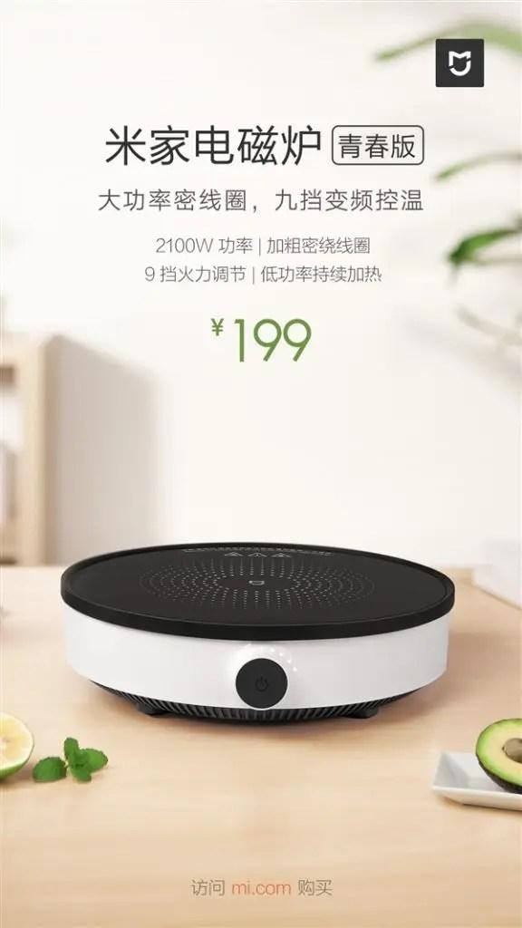 Xiaomi Mijia tem fogão de Indução por 199 yuan (US $ 29) 3
