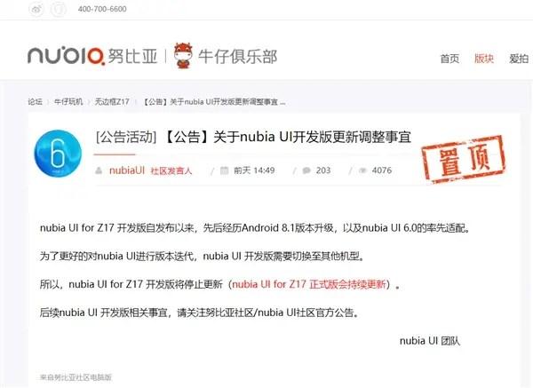 Nubia Z17 não terá mais atualização - Android 9 Pie cancelada 2