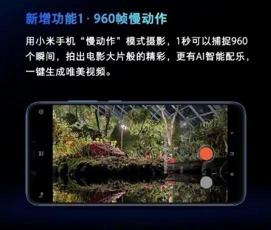 Flagship Xiaomi Mi8 terá 960fps de câmera lenta e atualização modo super noite 2