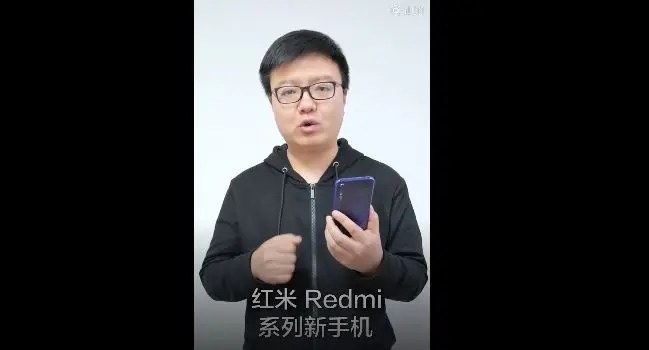 O novo Redmi Note 7 da Xiaomi aparece em vídeo e é duro de roer 7