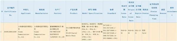 Alegado Xiaomi Mi 9 com 27W de carregamento rápido recebe certificação 3C 2