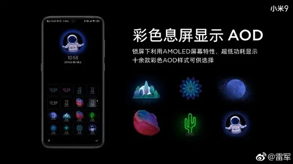 Xiaomi Mi 9 com modo escuro especial economiza até 83% de energia 2