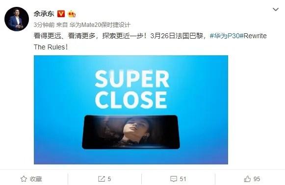 Série Huawei P30 vai alegadamente reescrever as regras da fotografia 4