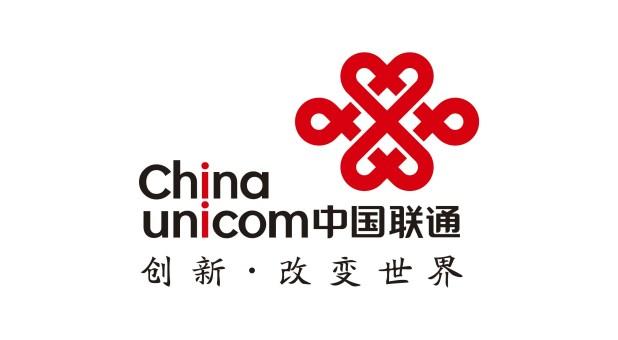 Os primeiros smartphones 5G já estão prontos na China Unicom 1
