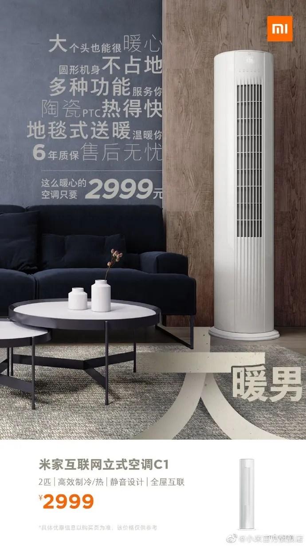 Xiaomi Mijia ar condicionado inteligente chega ao mercado a 06 de maio 2