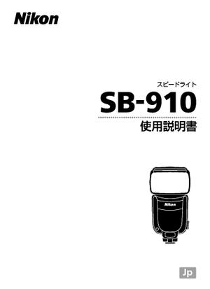 D5100 (ニコン) の取扱説明書・マニュアル