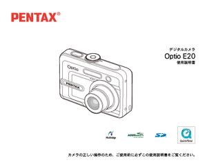 Optio X (ペンタックス) の取扱説明書・マニュアル