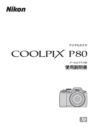 COOLPIX L2 (ニコン) の取扱説明書・マニュアル