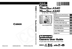 PowerShot A540 (キヤノン) の取扱説明書・マニュアル