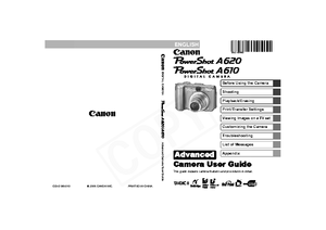 PowerShot A620 (キヤノン) の取扱説明書・マニュアル