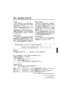 ヤマハ スピーカーの取扱説明書・マニュアル PDF ダウンロード [全11ページ 0.82MB]
