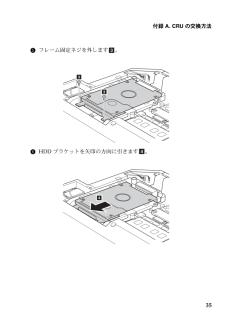 Lenovo ノートパソコンの取扱説明書・マニュアル PDF ダウンロード [全48ページ 3.65MB]