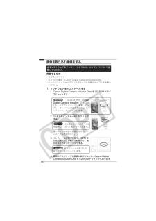 IXY DIGITAL 70の取扱説明書・マニュアル PDF ダウンロード [全27ページ 1.37MB]