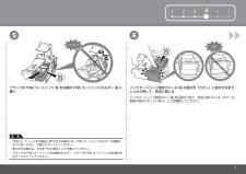 PIXUS MP490の取扱説明書・マニュアル PDF ダウンロード [全23ページ 3.37MB]