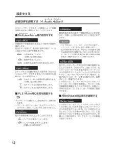 オンキヨー ホームシアタースピーカーの取扱説明書・マニュアル PDF ダウンロード [全60ページ 2.44MB]